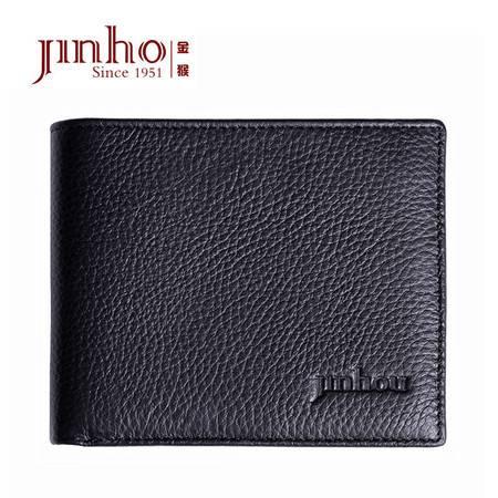 金猴Jinho男士短款头层牛皮钱包简约票夹真皮皮夹超薄钱卡夹 黑色WXB2634