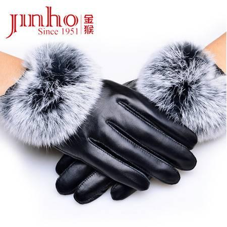 金猴正品 真皮手套女士羊皮兔毛加绒加厚保暖韩版触摸屏骑车手套SKQJS005