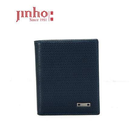 金猴 Jinho简约潮流时尚韩版 男士票夹 牛皮商务男款长款钱包 B2557/B2558