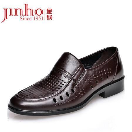 金猴 Jinho男士透气耐磨正品洞洞鞋凉鞋 Q3859