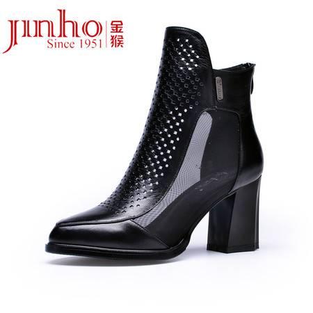 金猴 Jinho 时尚镂空 网面 后拉链 粗高跟 牛皮女鞋 Q59097A