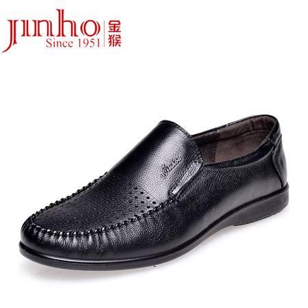 金猴 Jinho简约舒适柔软 牛皮透气 男士洞洞鞋男凉鞋Q3860
