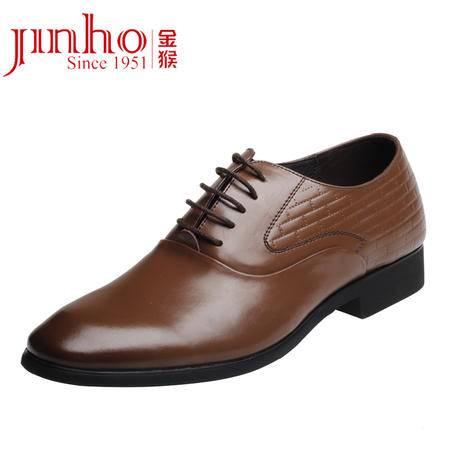 金猴商务休闲皮鞋头层牛皮简约时尚夏新品平底系带欧版英伦男单鞋Q2973/Q2974