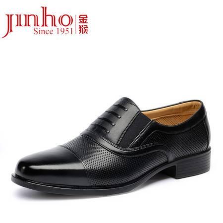 金猴夏季07A军官三接头 正装透气商务凉鞋休闲皮凉鞋 J3115A3