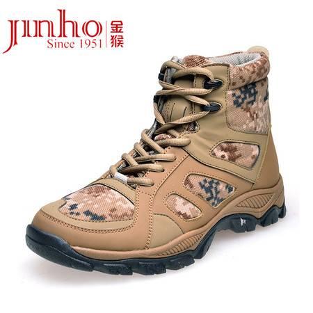 金猴 Jinho户外爬山 林地登山战靴防滑减震保暖迷彩短筒男靴 Q8001/Q8002