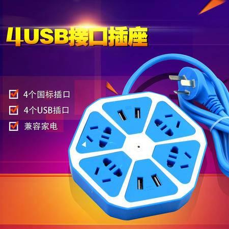 4USB多功能插座 4U水果插座 智能插座