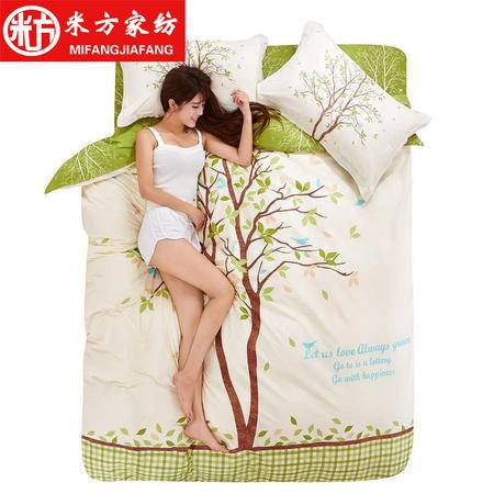 MF 床上用品四件套 AB大版印花四件套(200*230) 个性四件套-天竹棉
