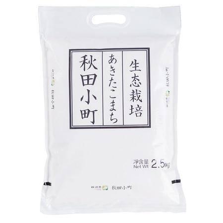 谷怡斋 生态秋田2.5kg / 袋 吉林梅河口