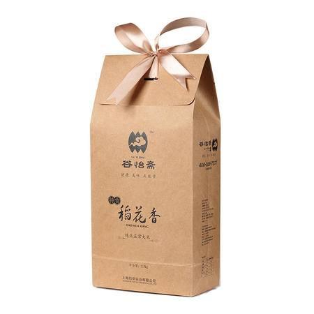 【谷怡斋】 特贡稻花香 2.5kg  2015年新米  五常 包邮