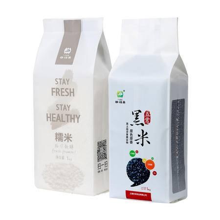 谷怡斋  养生杂粮组合 黑米1kg+糯米1kg