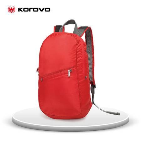 壳罗沃旅游折叠包KLV535A