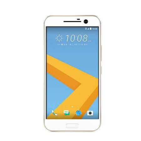 HTC10  双4G  4+64G 高配版  全金属机身5.2寸大屏