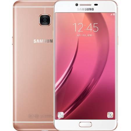 现货急速发  三星 Galaxy C7(SM-C7000)64G版  全网通4G