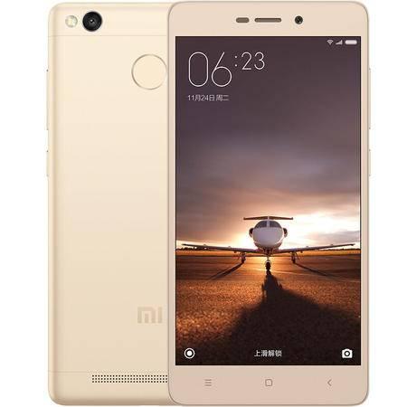 小米(MI)红米3S  全网通 16GB 移动联通电信全网通4G手机 双卡双待 双卡多模