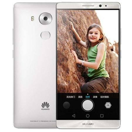 华为 HUAWEI Mate8  32GB版 全网通4G手机 6.0英寸(月光银)