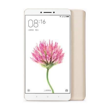 小米(MI)小米Max 全网通4G 智能6.44英寸大屏手机 32GB 双卡多模