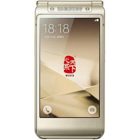 三星/SAMSUNG  W2016双卡双待 金色  电信4G(3GRAM+64GROM)标配
