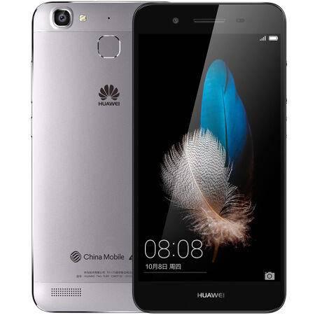 华为/HUAWEI 畅享5S 16GB 金色 5.0英寸 八核 全网通4G手机