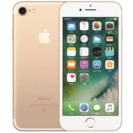 【现货】苹果/APPLE 苹果 Apple iPhone 7 128G移动联通电信 全网通 4G手机