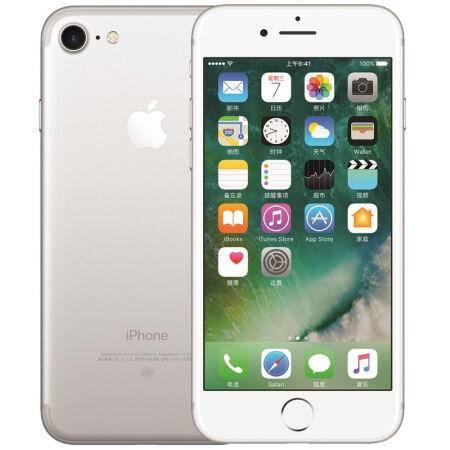 【现货】苹果/APPLE 苹果 Apple iPhone 7 128G 银色 移动联通电信 全网通