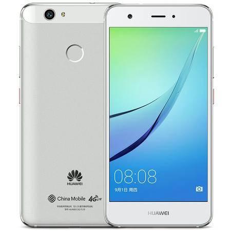 华为nova 标准版全网通4G手机3G+32GB内存皓月银