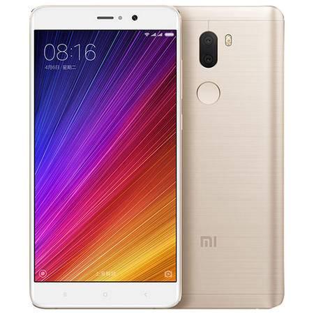 小米(MI) 5s Plus 尊享全网通版(6GB+128GB)亮黑色