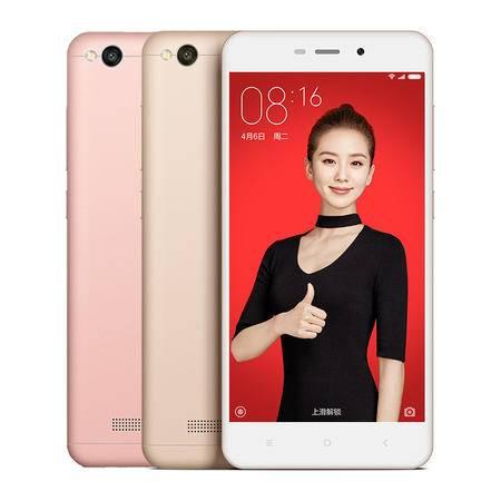 小米(MI) 红米4A  标准版(2GB+16GB)全网通4G手机
