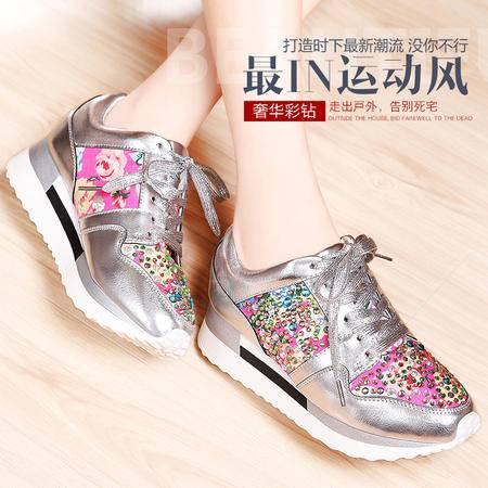 莫蕾蔻蕾秋冬季休闲女鞋水钻透气真皮迷彩系带内增高松糕女单鞋