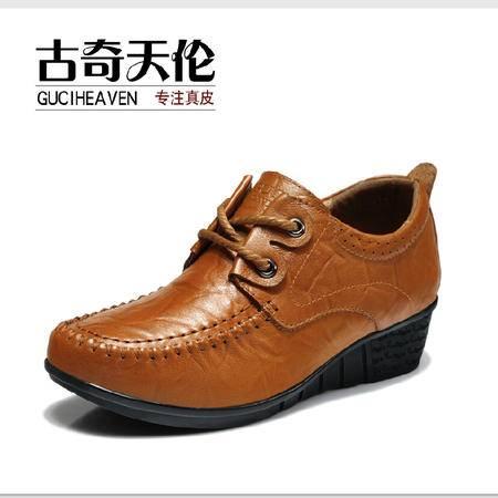 古奇天伦真皮女鞋子 休闲厚底舒适坡跟女单鞋 英伦妈妈鞋皮鞋