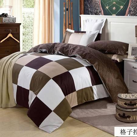 2015 全棉斜纹条格活性印花床上用品四件套