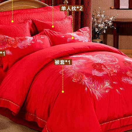 2015 婚庆大红贡缎绣花床上用品七件套