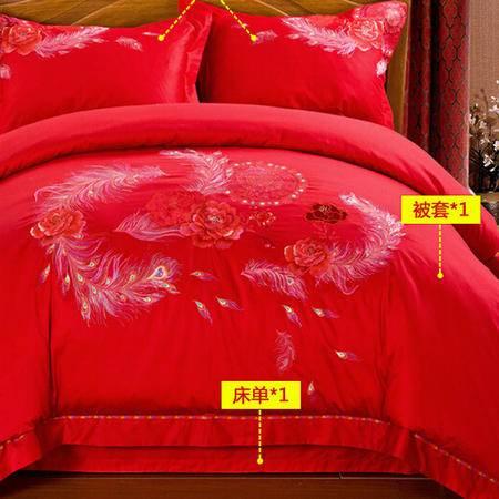 2015 婚庆大红贡缎绣花床上用品四件套
