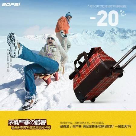 商务拉杆包防水手提旅行包女18寸时尚行李包袋复古手拖包20寸