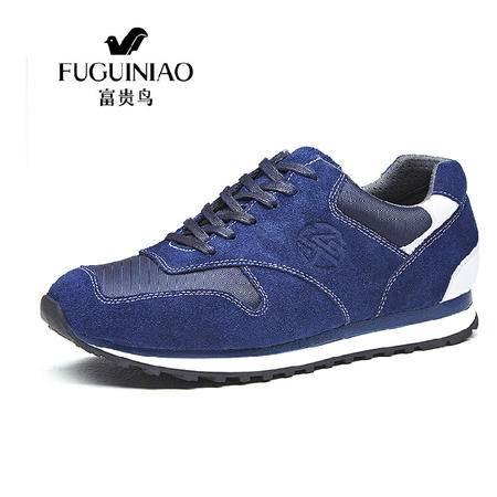 富贵鸟 2015青少年男鞋秋季户外休闲鞋跑步鞋学生运动男鞋真皮透气板鞋