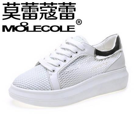 莫蕾蔻蕾春夏新款韩版女鞋休闲鞋平底单鞋系带小白鞋镂空运动鞋潮鞋