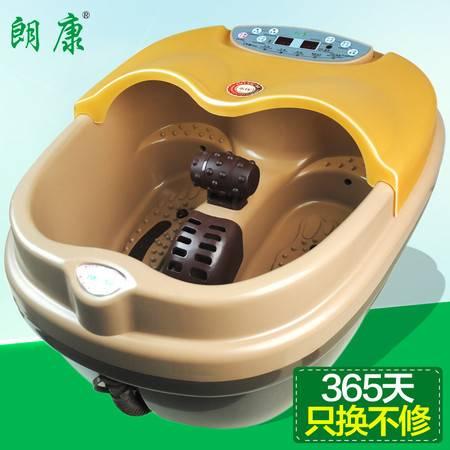 朗康 豪华型养生按摩足浴盆 LK-8103