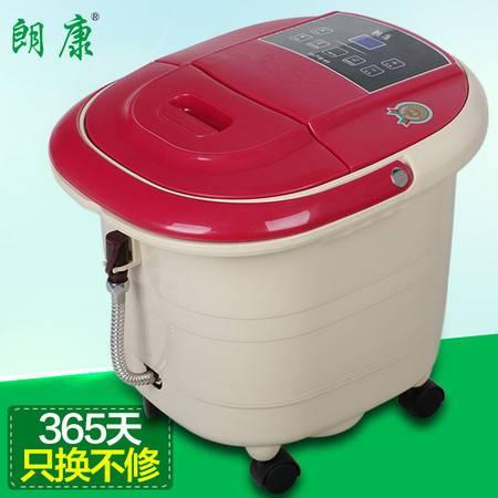 朗康足浴盆 全自动按摩足浴器 数码大屏深桶洗脚盆 LK-8127电动6转盘
