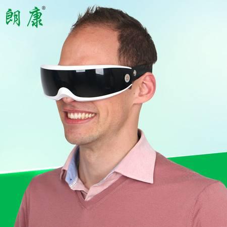 朗康眼部按摩器 无线充电式眼部按摩护眼仪 按摩眼镜 LK-8617