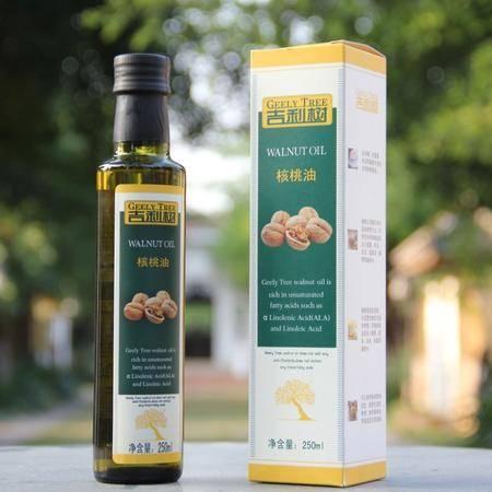 吉利树核桃油含亚麻酸ALA 250ML 冷榨 婴幼儿辅食