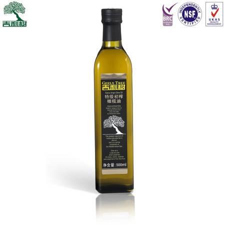 西班牙冷压特级初榨橄榄油500ml食用美容护肤孕妇母婴月子