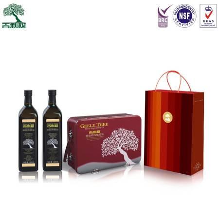 吉利树 冷压特级初榨橄榄油礼盒1000ml*2  节假日礼品 团购福利礼盒