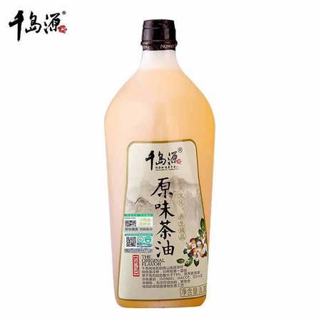 千岛源原味茶油1.5L山茶油压榨茶籽油东方橄榄油母婴有机认证自然浓香