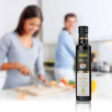 吉利树 芝麻油 有机芝麻油 纯芝麻油 香油 物理压榨 250ml