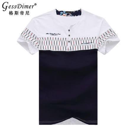格斯帝尼2016夏季男士短袖T恤拼色修身男体恤T15105