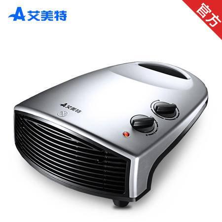 艾美特 (Airmate)HP2008 浴室防水暖风机取暖器家用/电暖器/电暖气
