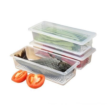 宝优妮 冰箱保鲜收纳盒【4只装】厨房蔬菜鱼盒带盖沥水食物储存盒 DQ9021-3
