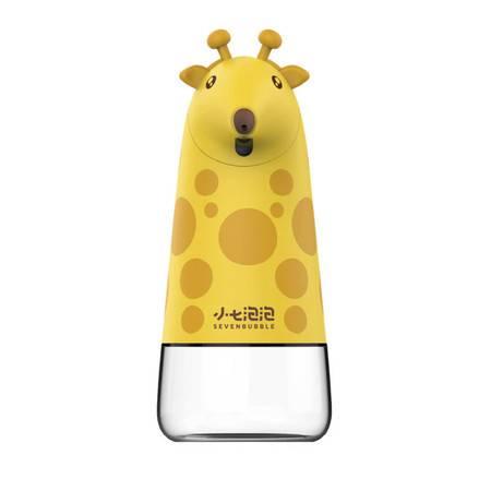 小七泡泡 洗手机套装 自动感应洗手液皂液器 儿童泡泡免接触家用智能感应泡沫洗手机 SE002