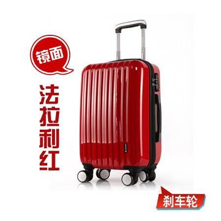 拉杆箱行李箱登机箱皮箱子镜面旅行箱包万向轮28寸男女潮mc166