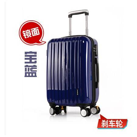 拉杆箱行李箱登机箱皮箱子镜面旅行箱包万向轮20寸男女潮mc164