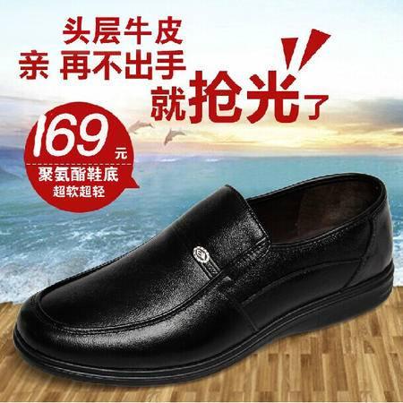 包邮头层牛皮男鞋软底真皮透气商务皮鞋套脚男士正装单鞋2015新款TSH050